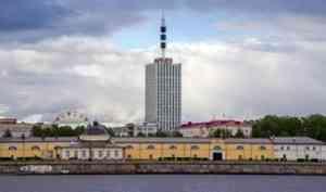 Президент России высоко оценил потенциал развития Архангельской области