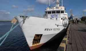 Из Архангельска в «Русскую Арктику» отравилось научно-исследовательское судно «Иван Петров»