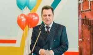 Поздравляем директора школы «Ксения» Альберта Юрьевича Маслова с юбилеем!