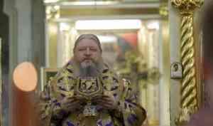 Митрополит Корнилий: Пусть сила Креста Господня пребывает с нами!