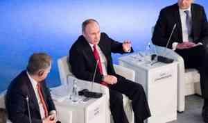 Владимир Путин отчитался о доходах за прошлый год