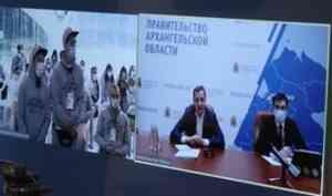 Александр Цыбульский принял участие в работе молодежного форума СЗФО «Ладога-2020»
