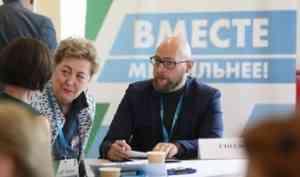 В Архангельске обсудили поручение президента о строительстве фондохранилища