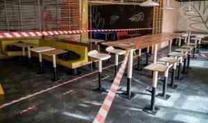 «Кушать будет нечего»: архангелогородец ответил главе оперштаба на слова о «ненужных ресторанах»