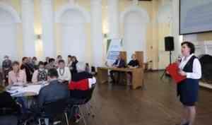 В столице Поморья работники культурных учреждений обсудили создание фондохранилища