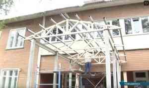 ВНоводвинске ремонтируют «Дом семьи»