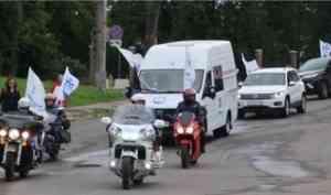 Архангельск встретил участников автопробега в поддержку присвоения Северодвинску звания «Город трудовой доблести»