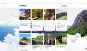 Начал работу единый информационный портал, посвященный экотуризму