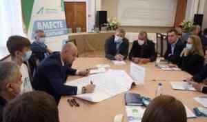 Каждое предложение учтено: в Новодвинске обсудили пути развития промышленного и инвестиционного потенциала Поморья
