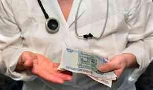 В Архангельской области зарплата в медицинских вакансиях в среднем на 3000 рублей больше, чем в России