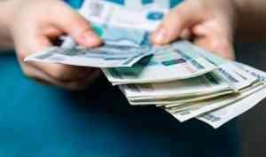 Обзор средних зарплат в Архангельской области по итогам первого полугодия 2020