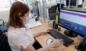 В 2020 году 28 % соискателей работы зарегистрировались в службе занятости