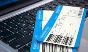 Где найти дешевый билет на самолёт после карантина?