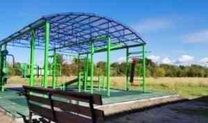 Для спортсменов и любителей ЗОЖ Новодвинска открыта новая тренажерная площадка