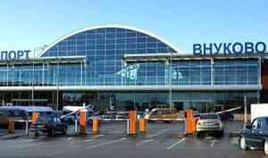 Секрет стабильности спроса на парковку в аэропорте «Внуково»