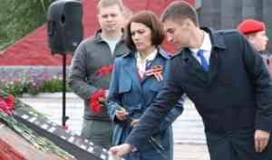 В Новодвинске обновили памятник погибшим в локальных конфликтах
