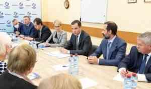 Александр Цыбульский встретился с руководителями профсоюзных организаций области