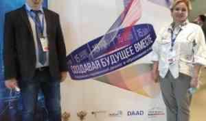 САФУ стал одним из победителей конкурса «Россия и Германия: научно-образовательные мосты»