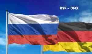 Объявлен прием заявок на совместный конкурс РНФ и DFG – Немецкого научно-исследовательского сообщества