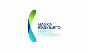 Студенты и аспиранты САФУ стали финалистами Всероссийского конкурса научно-исследовательских работ