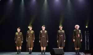 Студенты САФУ успешно выступили на XXVIII Всероссийском фестивале «Российская Студенческая Весна»