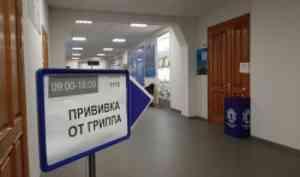 В САФУ проходит вакцинация от гриппа