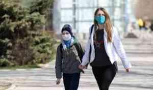 63 школьника заболели коронавирусом в Архангельской области