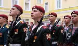 Призывники Поморья пополнили воинские части Росгвардии в Ленинградской области и Республики Коми