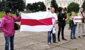 Задержанный за пикет архангельский активист избежал штрафа из-за ошибок в протоколе