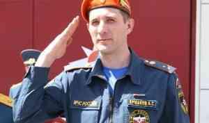 Сотрудник МЧС России отмечен высокой наградой за мужество и самоотверженность
