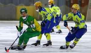 «Водник» лишился шансов навыход вполуфинал Кубка России похоккею смячом