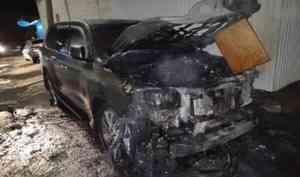 Ночью вАрхангельске подожгли Lexus