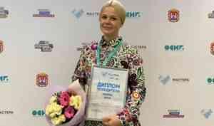 Анна Злотко из Архангельской области стала финалисткой конкурса «Мастера гостеприимства»