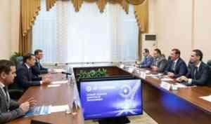 В Архангельске и Северодвинске появится система мониторинга дворовых территорий