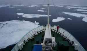 Научный арктический совет будет создан при Госкомиссии по вопросам развития Арктики