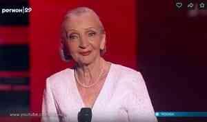 82-летняя северодвинка выступила нашоу «Голос 60+» нафедеральном телеканале