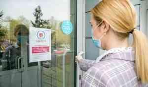 Оперштаб России: в Архангельской области подтвердили еще 81 случай коронавируса