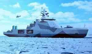 Северодвинская «Звёздочка» изготовит гребные винты для нового боевого ледокола ВМФ России
