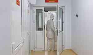 Еще одну смерть от COVID-19 в Архангельской области зарегистрировал оперштаб России