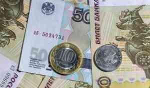 У Архангельской области за месяц ещё на 2,3 млрд увеличился госдолг