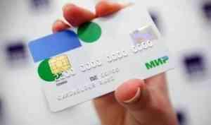 С первого октября пенсионеры, использующие банковские карты, перейдут на платёжную систему «Мир»