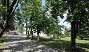 На четыре дня архангельский Петровский парк превратится в место праздничных гуляний