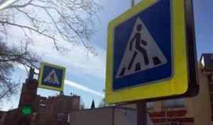Минувшим летом в Архангельске возросло число аварий с участием детей и подростков