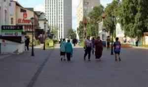 ВЦИОМ: за два года увеличился индекс доверия россиян к главам регионов