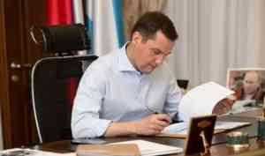 Александр Цыбульский: «Социальная политика — главный приоритет работы власти»