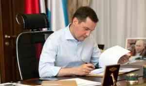 Александр Цыбульский: Социальная политика — главный приоритет работы власти