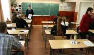 О переходе на дистанционное обучение в Архангельской области речи не идет
