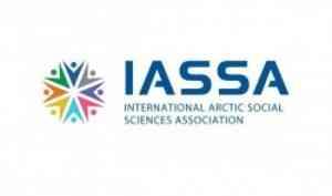 ХМеждународный конгресс арктических социальных наук «Арктические поколения: взгляд впрошлое ибудущее» пройдёт набазе САФУ виюне 2021 года