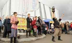 Маргаритинская ярмарка в Архангельске стартует уже завтра