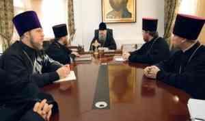 Митрополит Корнилий провел рабочее совещание в Епархиальном управлении